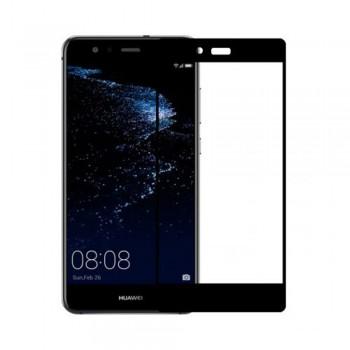 Folie ecran sticla securizata Nuglas Full Cover Huawei P10 Lite, Black