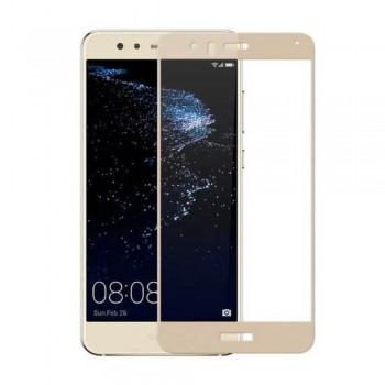 Folie protectie 3D Gold Huawei P10